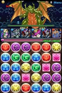 dragon3-320x480.jpg